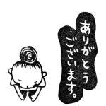 津久井智子