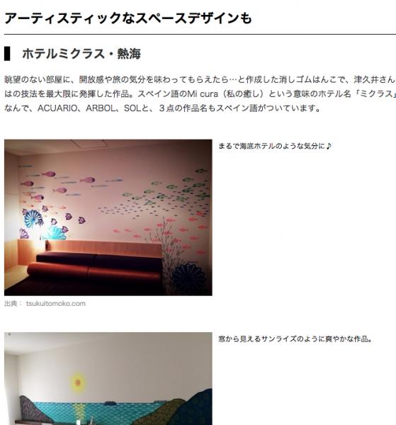 スクリーンショット 2015-08-01 0.58.17