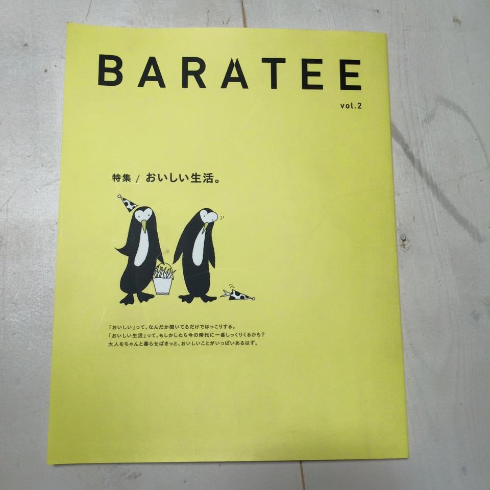 BARATEE