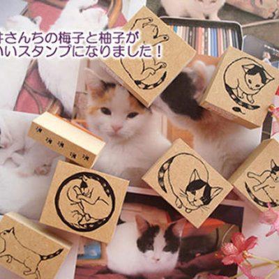 津久井さんちのうめとゆずスタンプ、廃番SALE!オール312円