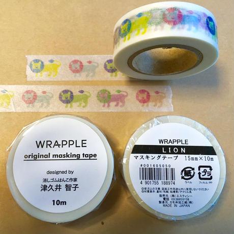 マスキングテープ<LION>