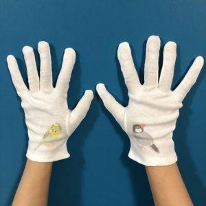 郵送セット版:津久井智子の消しゴムはんこ教室:5月の教材「コットン手袋」